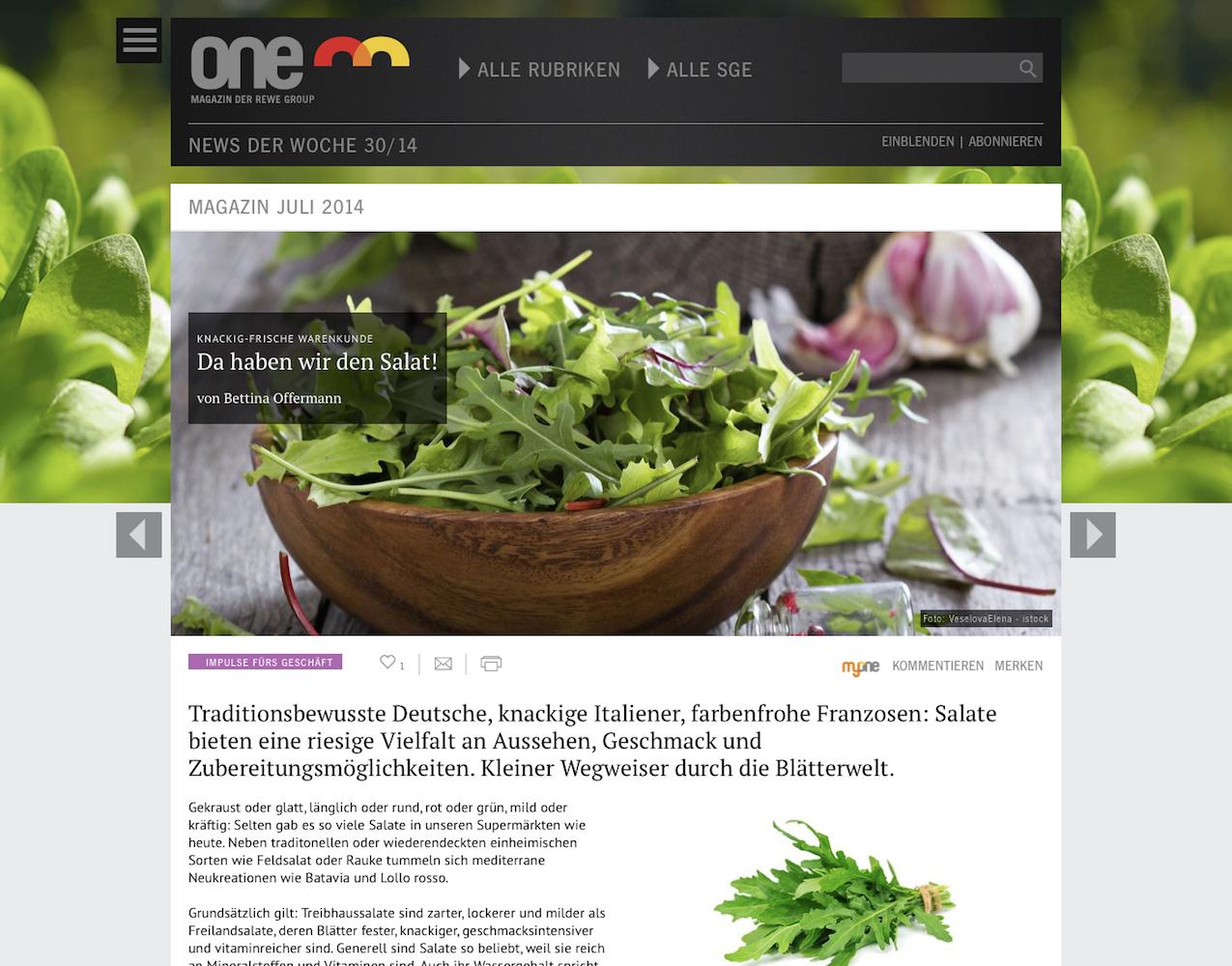 one7_salat